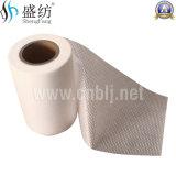 Для грудных детей одноразовые Diaper зоне посадки Non-Woven ткань