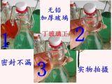 يخلي [250مل] [500مل] [1000مل] زجاجيّة شراب عصير [سدا بوتّل] مع أرجوحة أعلى