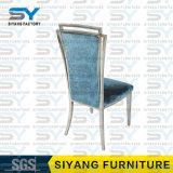 Projeto europeu da mobília que janta a cadeira do evento da cadeira do hotel da cadeira