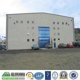 設計されていた鉄骨構造のPrefabricationの倉庫の建物