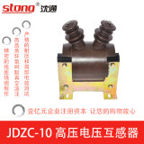 Jdzc-6, trasformatore potenziale di tensione del trasformatore dalle 10 pinte