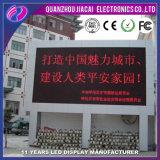 Vente en gros Panneau à LED personnalisé P10mm LED