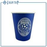 Comercio al por mayor impresas en color de la marca personalizada reciclables 7 onzas de café, té desechable