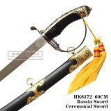 Espadas européias que comandam a espada cerimonial 60cm HK8372 da espada de Rússia da espada