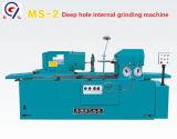 Ручная подача глубокое отверстие внутреннего шлифовальный станок приспособление Ms-2