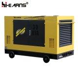 тепловозный комплект генератора 10-100kw (GF2-25KW)