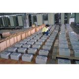 Heiße tiefe Schleife-Solarbatterie des Verkaufs-12V 35ah für Sonnensysteme