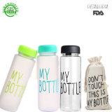 جسم مستقيمة يوسع فم [لمون جويس] بلاستيك زجاجة