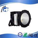 최고 높은 밝은 500W 건축 용지 LED 투광램프