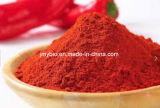 100% natürliches roter Pfeffer-Auszug-Capsaicin 1%~98%, Immunität erhöhend