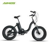 درّاجة كهربائيّة لأنّ سيّدة [250و] سمين [إ] درّاجة