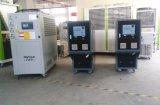 unidad de control de la temperatura especial de 18kw la sola Cirlculation para de aluminio a presión el moldeado de la fundición