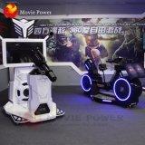Comercio al por mayor HTC Rift para los nuevos juegos de deportes 9d Vr bicicleta Bicicleta Vr inalámbrica para el ejercicio