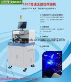 MD 730c To56 Laser 다이오드를 위한 고속 자동적인 초음파 금 철사 공 Bonder