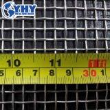 Malla de alambre de acero inoxidable 304 de 316 certificadas SGS