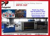 機械(PPTF-70T)を形作る使い捨て可能なプラスチックコップのふた