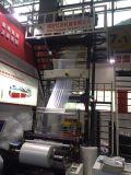 Máquina de sopro da película de alta velocidade de HDPE/LDPE