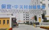 Concentrador de alta pressão do oxigênio usado para industriais e Medcal (JAY-15)
