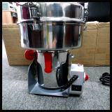 Máquina de moedura para pimentões, mandioca, triturador do grão de café/Pulverizer