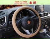 Вспомогательное оборудование втулки крышки рулевого колеса автомобиля дешевой низкой стоимости Linen