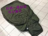 Mummy Militar Tactical exterior Viajar Sports baixo ou algodão Nylon à prova de água saco de dormir