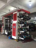 고속을%s 가진 기계를 인쇄하는 8개의 색깔 일반적인 표준 Flexo