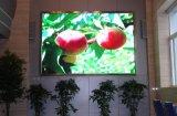 屋内P6高品質の壁に取り付けられたフルカラーの固定LED表示ボード(サイズ768X768mm)