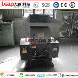 Qualität Corase Zerkleinerungsmaschine für Kunststoff