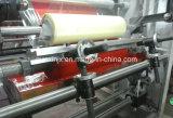 Печатная машина Rotogravure 2 цветов он-лайн с машиной пленки дуя