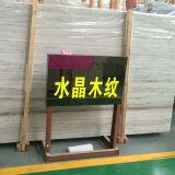 Laje de madeira de cristal natural por atacado do mármore da grão do Manufactory para o assoalho