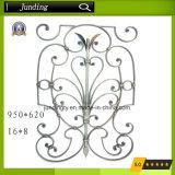 鉄の柵、手すりおよび鉄のゲートのための装飾用の錬鉄のパネルデザイン