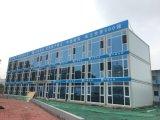 Estructura de acero prefabricados casa de la construcción de casas con alta calidad