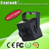 2.4MP/3MP des caméras de vidéosurveillance IP de réseau de sécurité avec de vrais WDR
