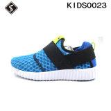 Mejor calidad de los niños de zapatillas deportivas zapatos para correr
