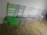 많은 유형 대중적인 명확한 PC 플라스틱 결혼식 의자 (BR-RC082)