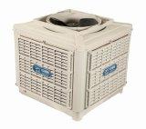 Dispositivo di raffreddamento di aria/dispositivo di raffreddamento di aria evaporativo