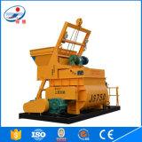 新型工場供給の低価格Js750の具体的なミキサー機械