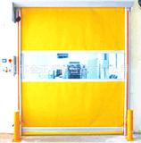 Automatico-Recuperare il portello per conservazione frigorifera