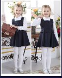 초등 학교 소녀 드레스 유니폼
