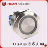 переключатель кнопка светильника кольца 25mm