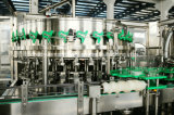 ハイテクの自動缶ビール満ちるライン