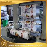 4 Farben-flexographischer Drucken-Maschinen-Raum-Hochgeschwindigkeitsdoktor Schaufel