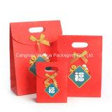 Мешок конфетной бумаги, мешок для детей, упаковывать подарка бумажный подарка
