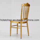 옥외 당을%s 알루미늄 의자 제조자 대나무 의자