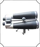 Binoculars (NW-B032)