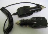 Carregador de telefone (ZA-2331)