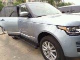 Range Roverは自動車の付属品の電気踏板を遊ばす