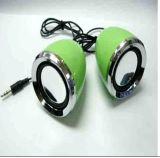 Mini haut-parleur (MS-128)