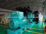 発電所1875kVA/1500kw Cumminsのディーゼル機関Qsk60-G3力の電気ディーゼル発電機