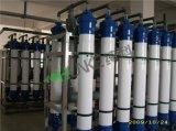 Ultrafiltración Chunke planta de tratamiento de agua pura con el precio